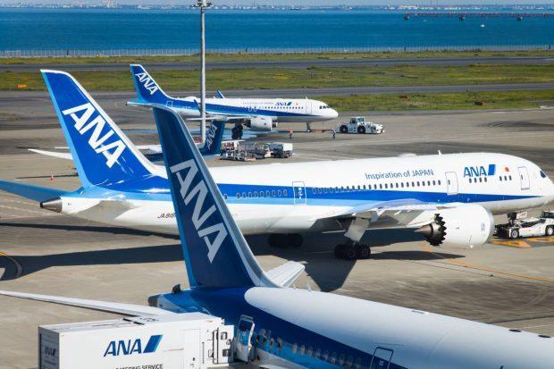 Vé máy bay từ Tokyo về Sài Gòn - Đặt gấp trong tháng 6/2021